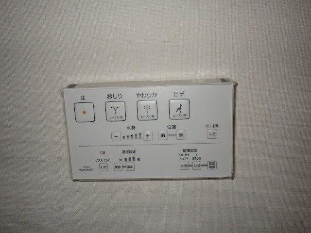 トイレ内の暖房洗浄用リモコン