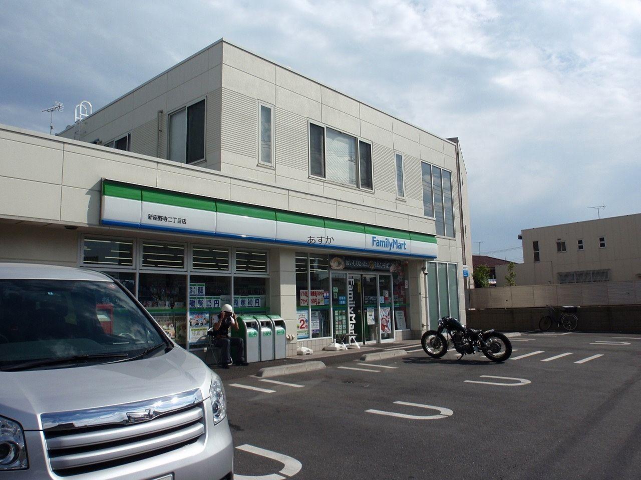 ファミリーマート野寺店