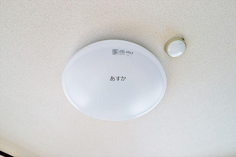 リモコン付の便利な天井照明