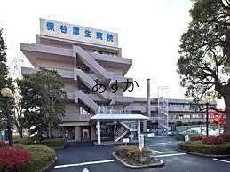 救急も扱う綜合病院で安心