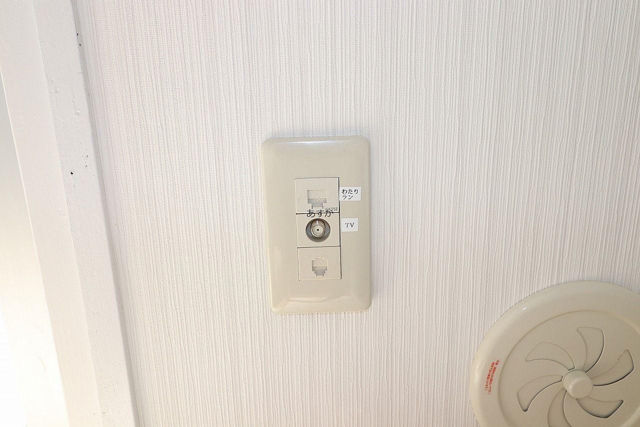室内で2基接続できる端子付