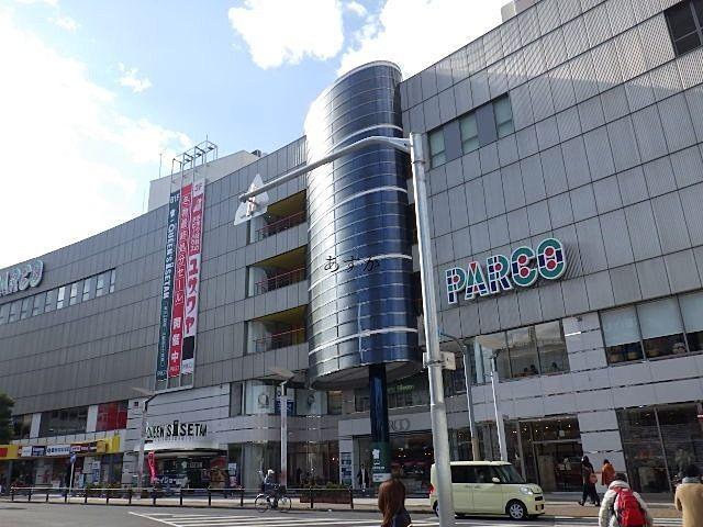 南口駅前のパルコ。買い物に便利です。