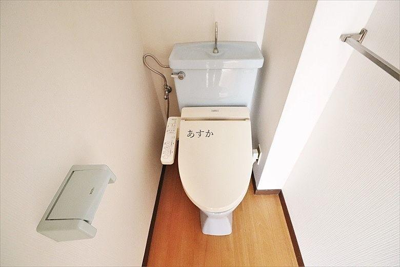 暖房洗浄機能付き
