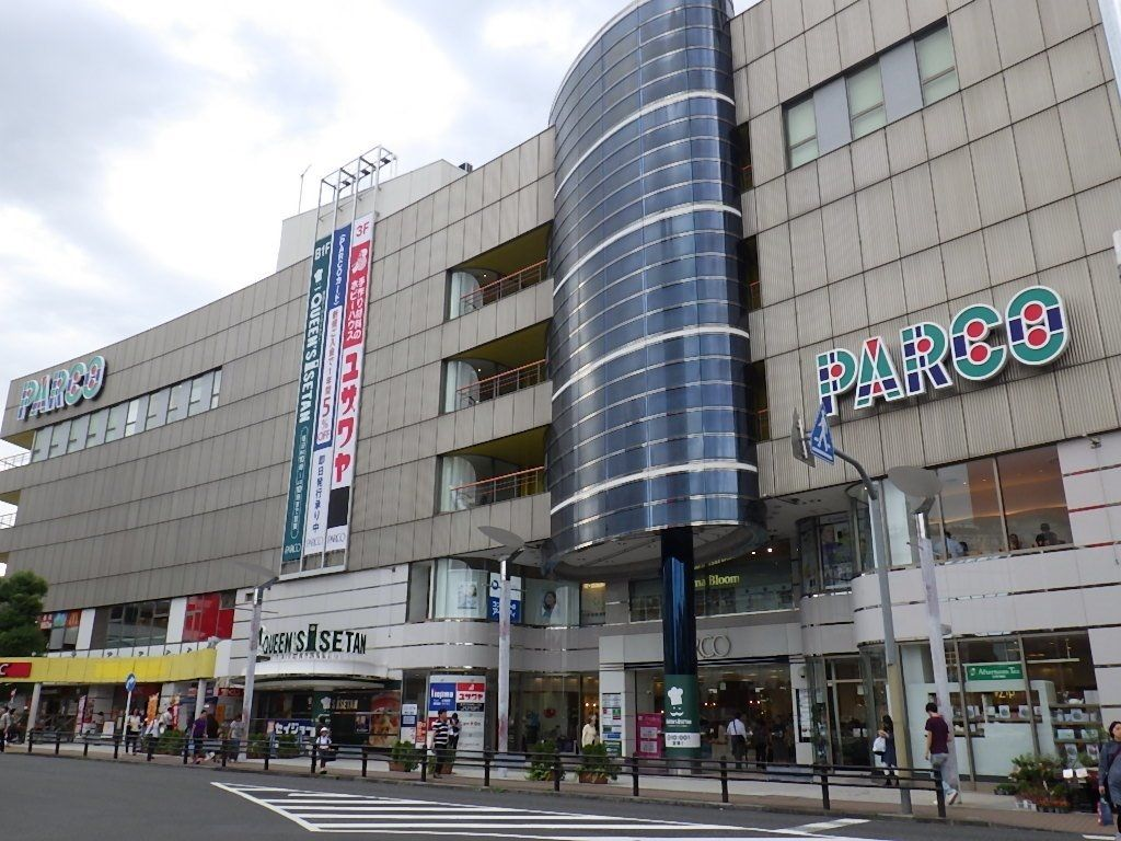 駅前にあるパルコ。