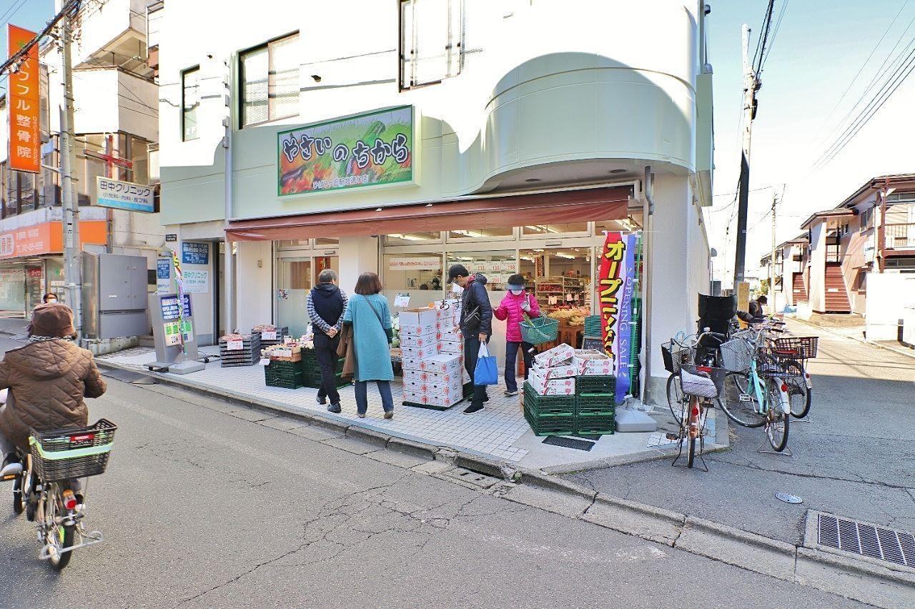 北口商店街の生鮮スーパ0