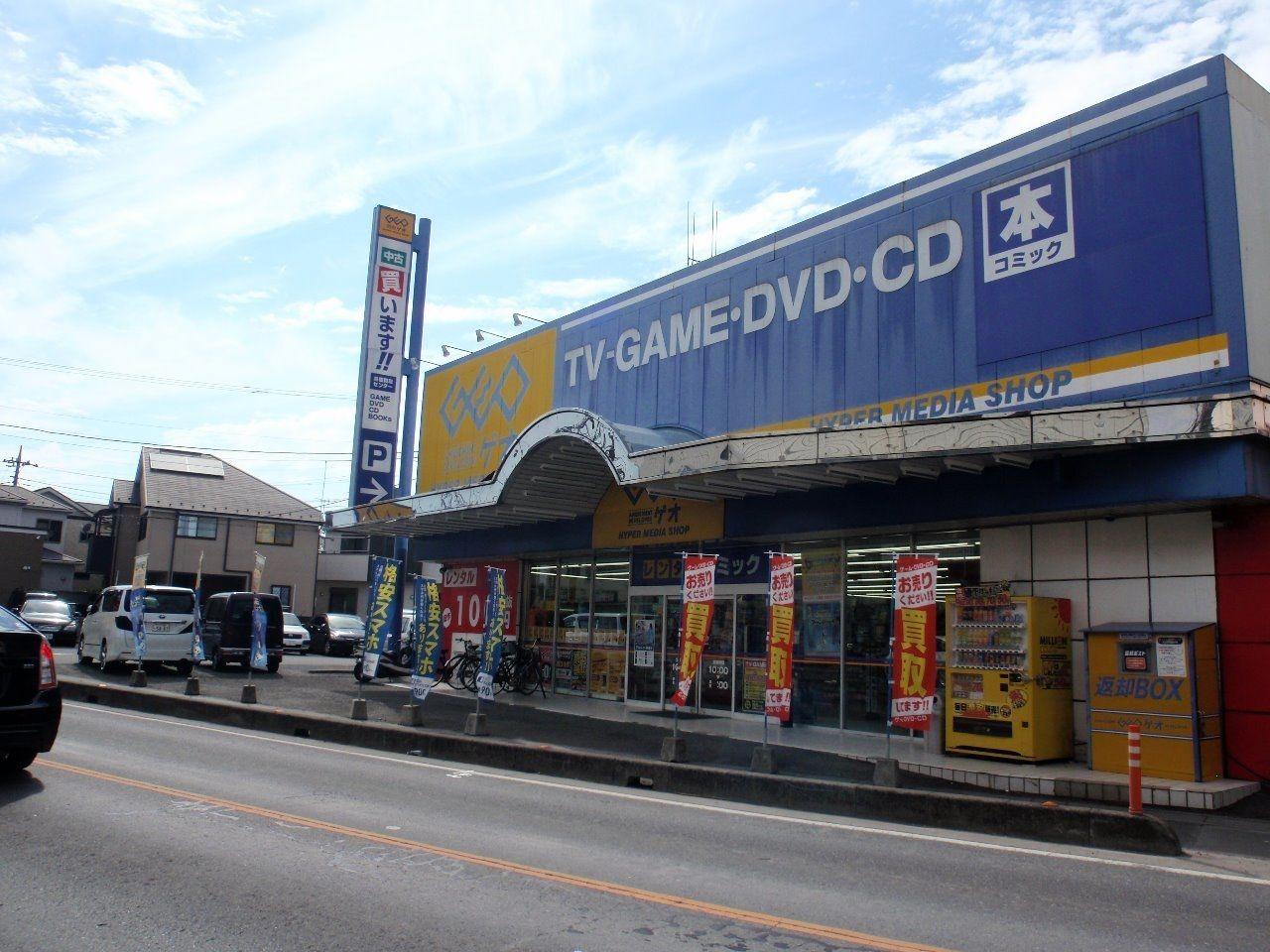 レンタルやゲーム販売で人気のゲオ