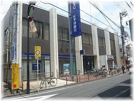 駅前のみずほ銀行ひばりが丘支店