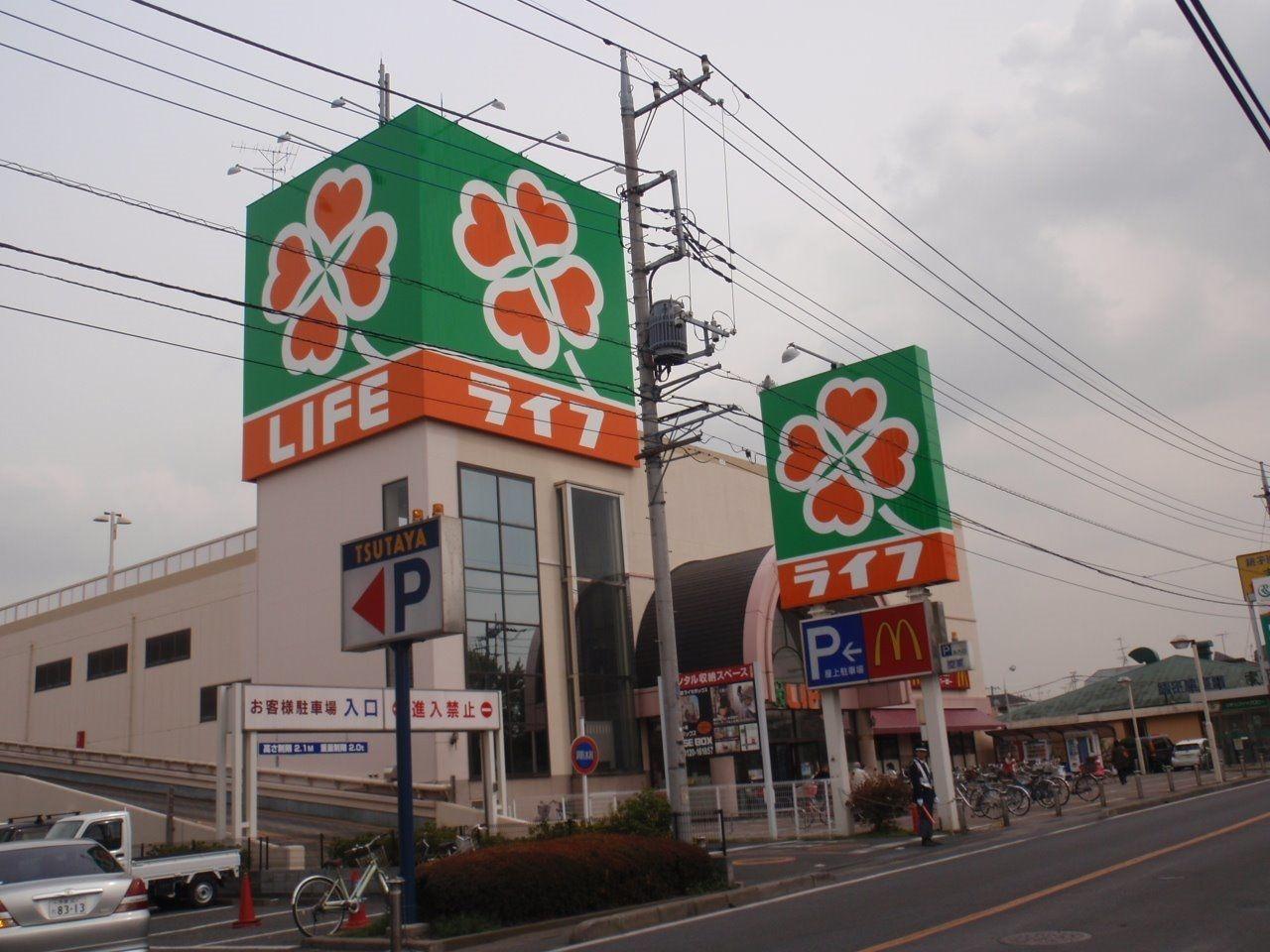 便利な大型スーパー