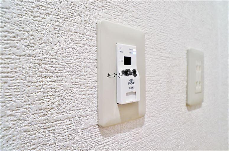 無料で利用できる光回線とWi-Fi