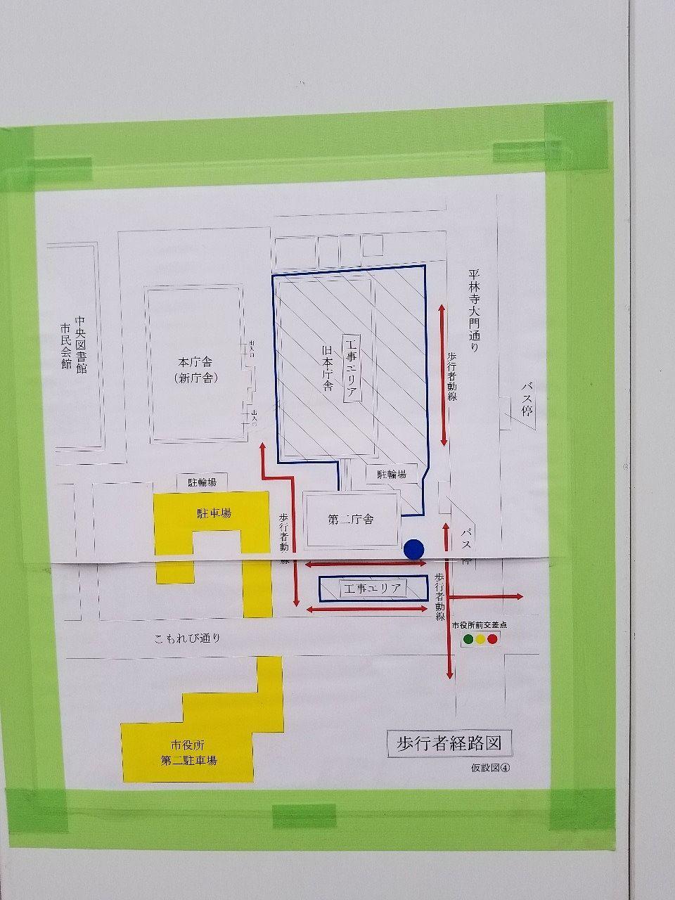 工事現場に張り出されている計画図