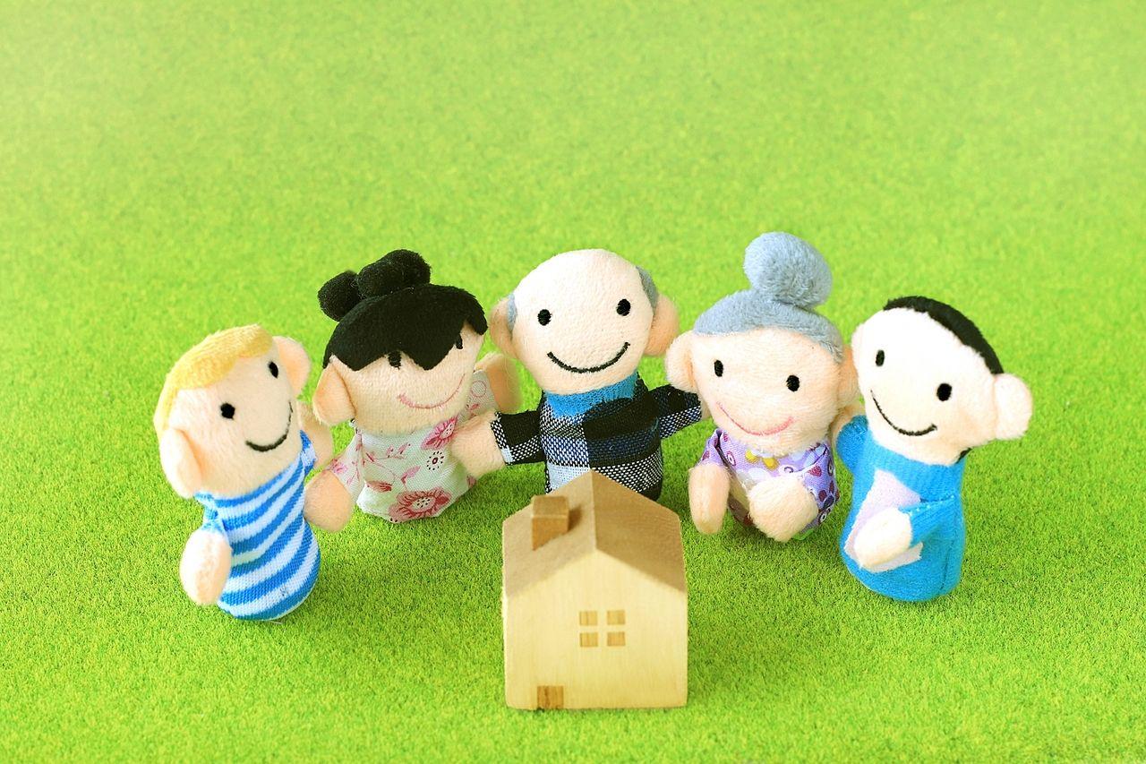 新しく入居する家族