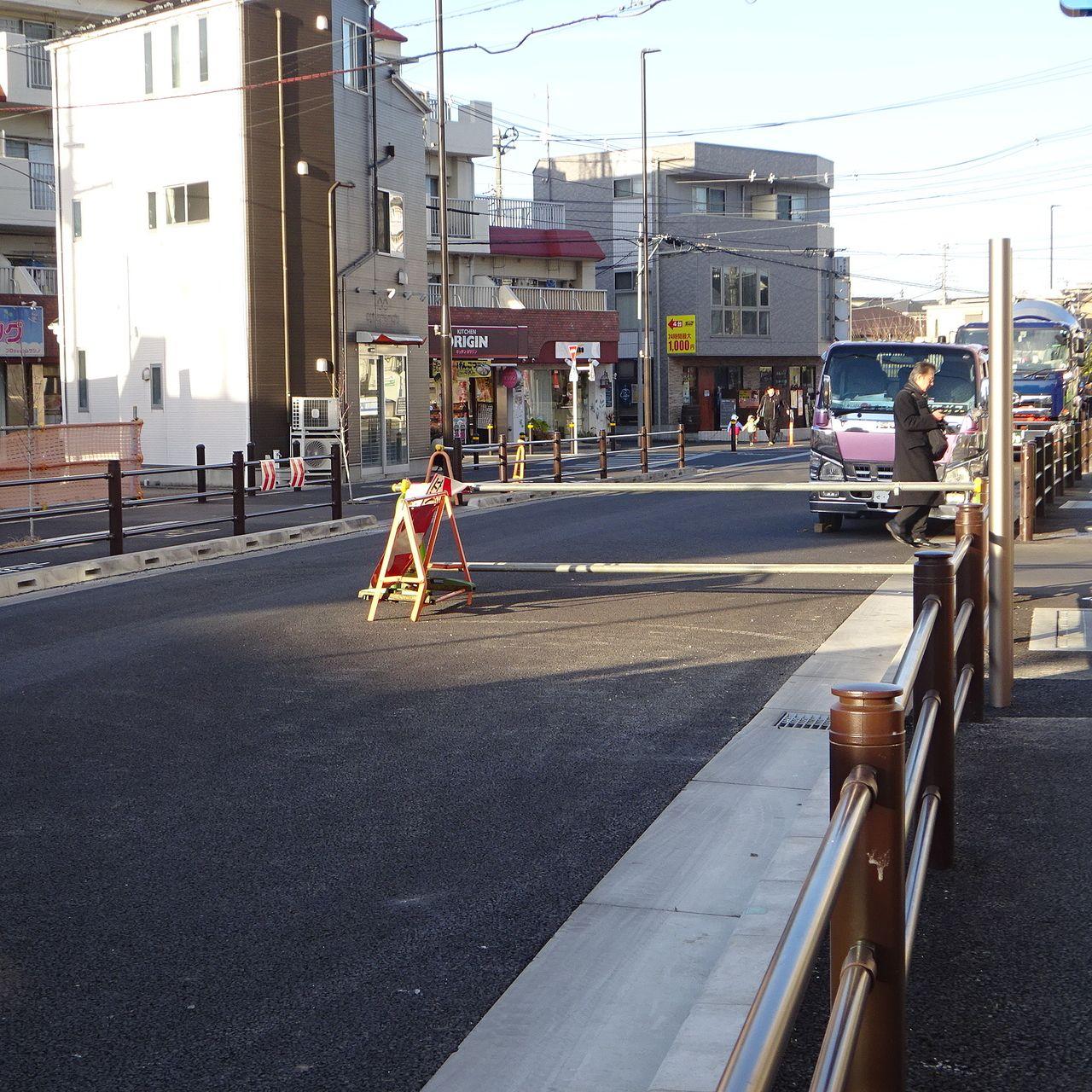 駅まで出来た道路も通行付加