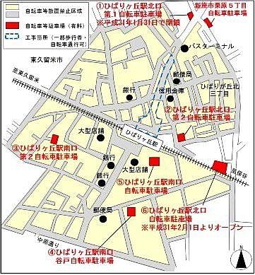 ひばりが丘の駐輪場の地図