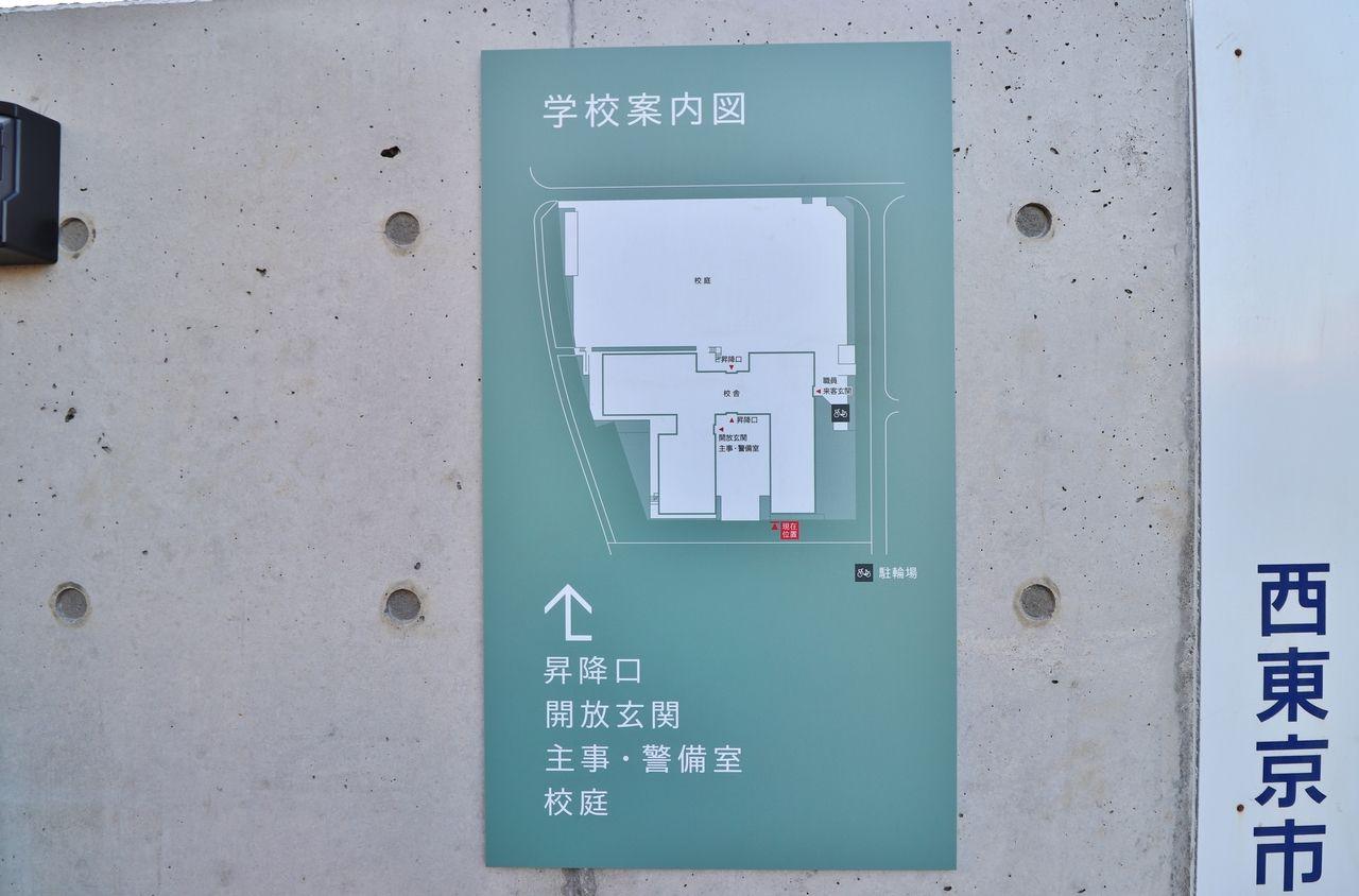 建物の概要がわかる案内図