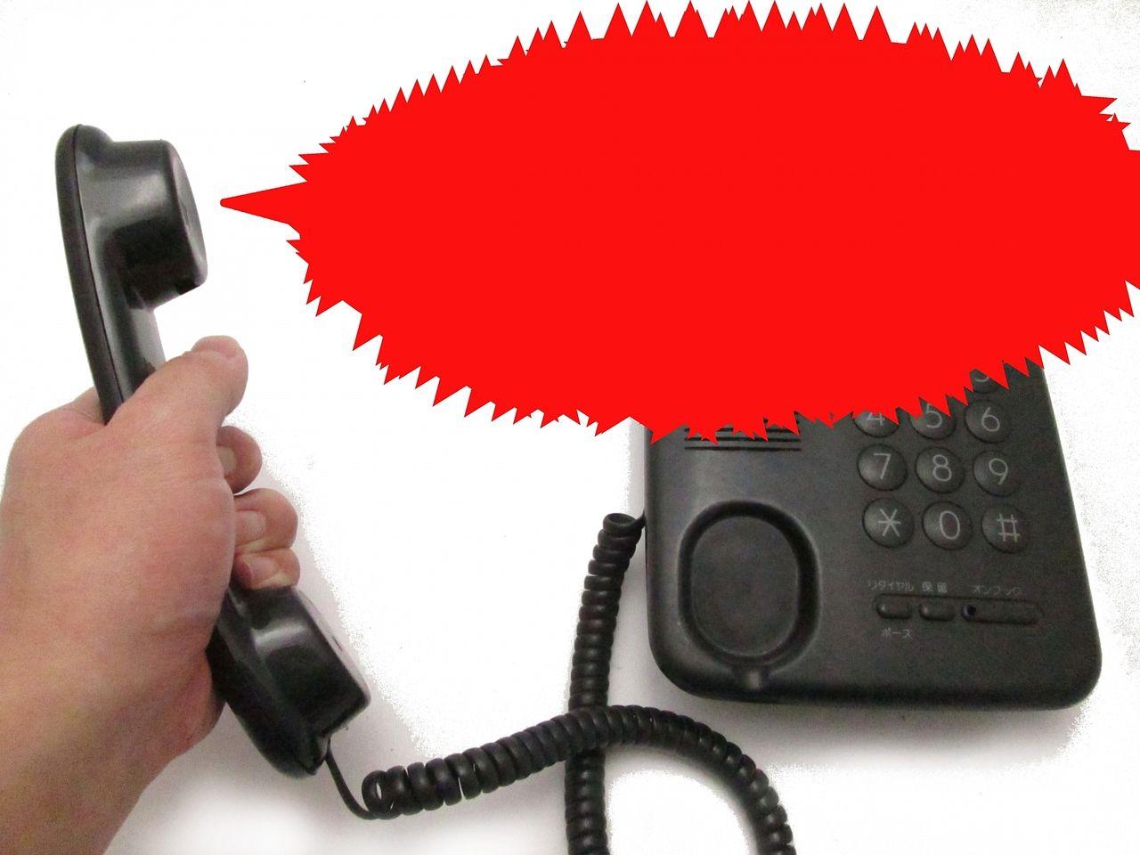 何度も続くクレーム電話