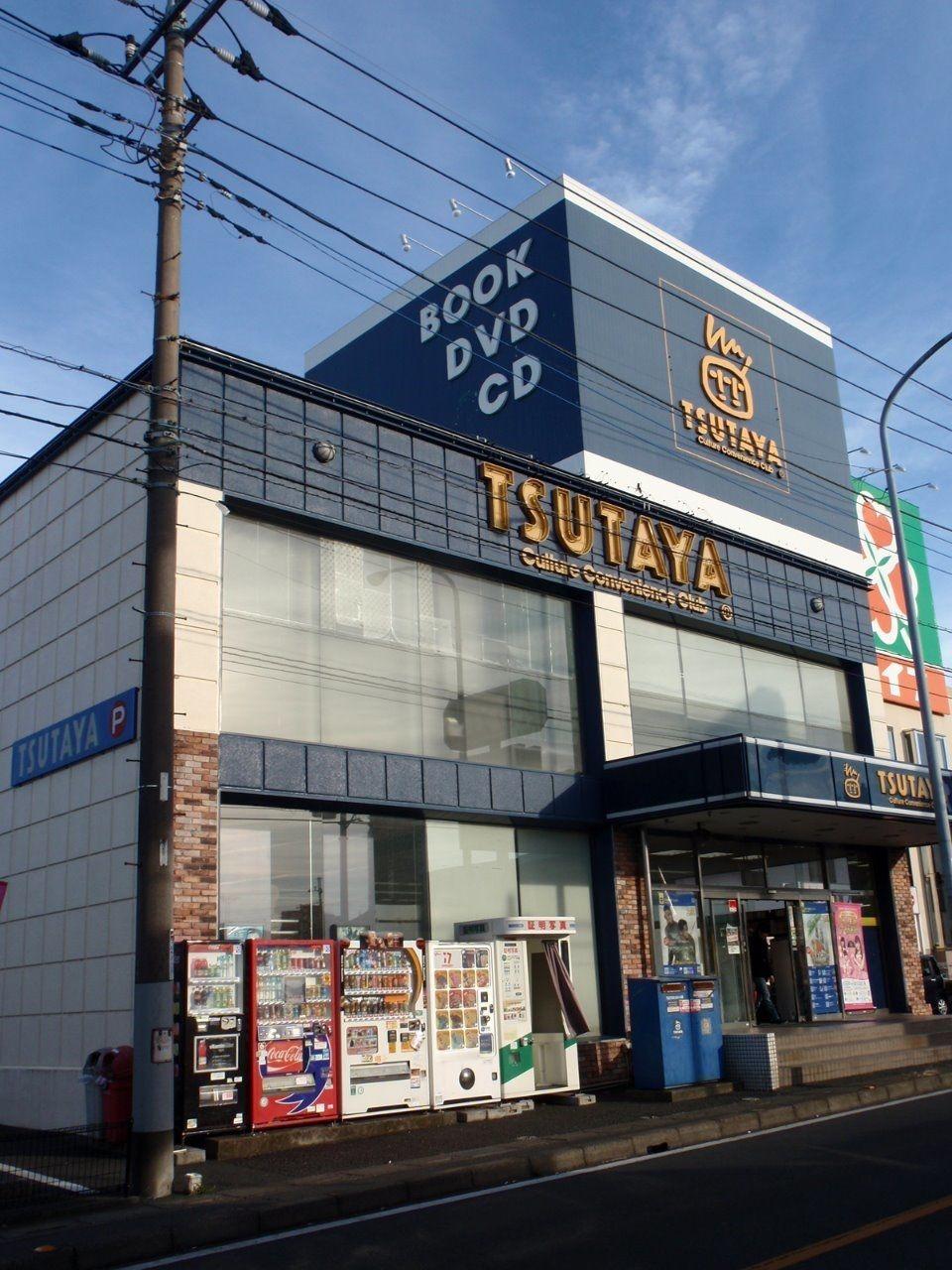 バス通り沿いにあった旧店舗