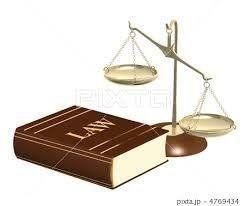 憲法の本と正義の天秤
