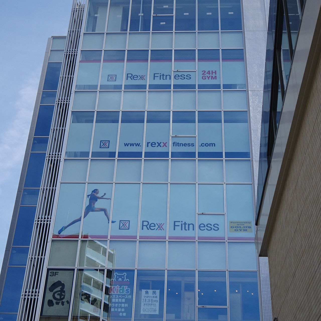 駅前ビルにオープン予定のフィットネスジム