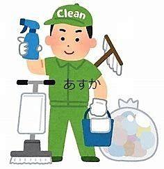 頑張って掃除するひと