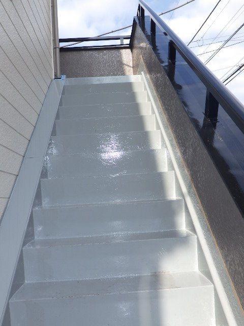 階段防水、塗装