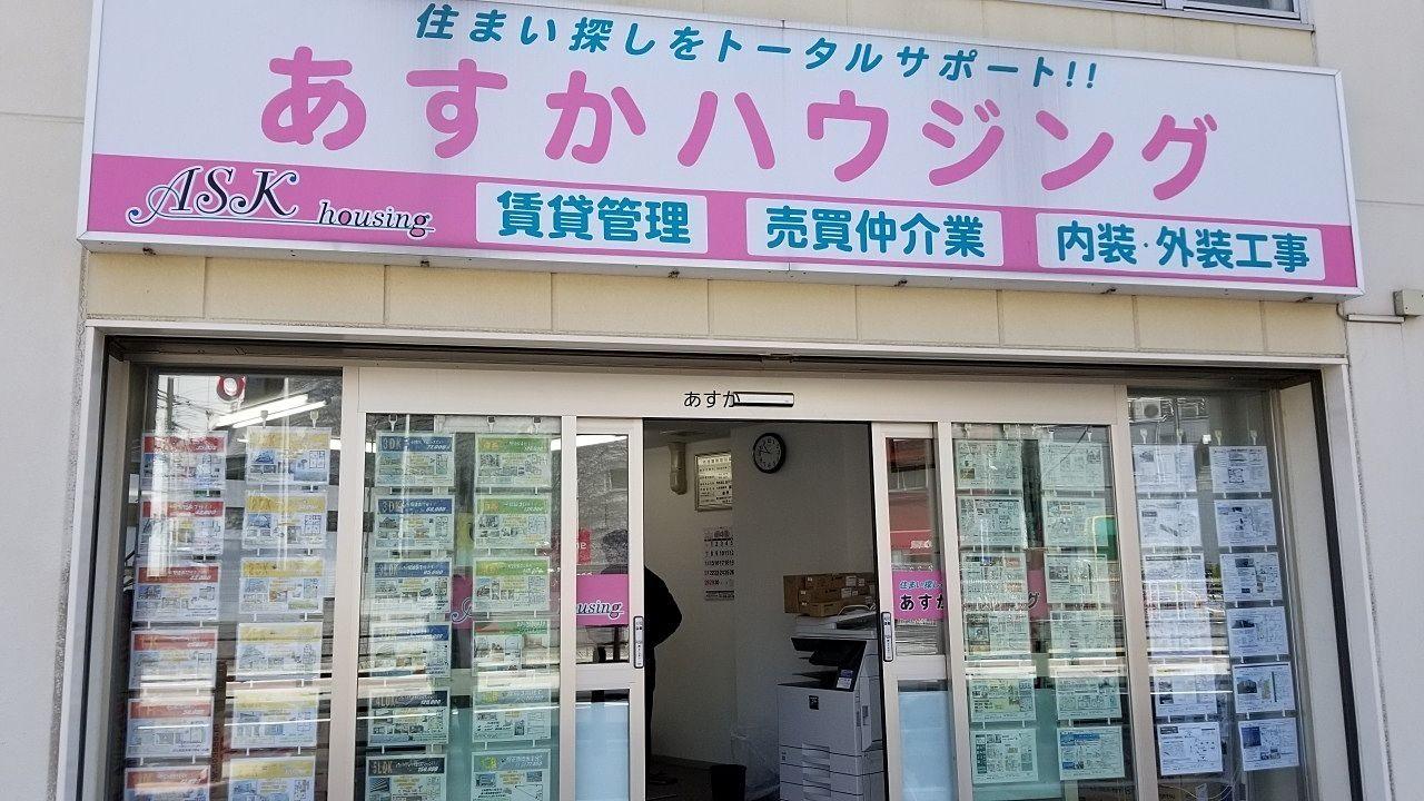 店舗改装のお知らせ
