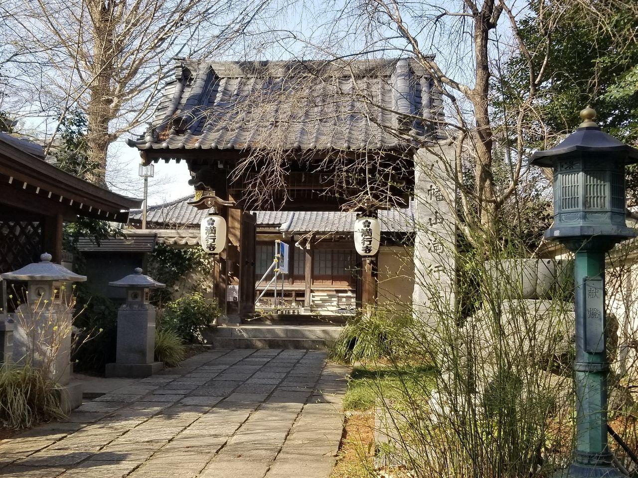 八幡山から続く入口