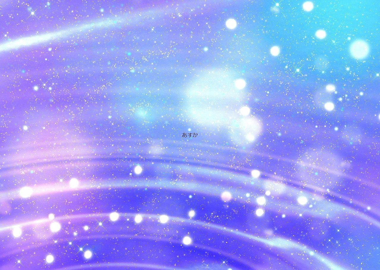 身近なところでプラネタリウム。たまには親子で星を眺めてはいかがでしょうか。