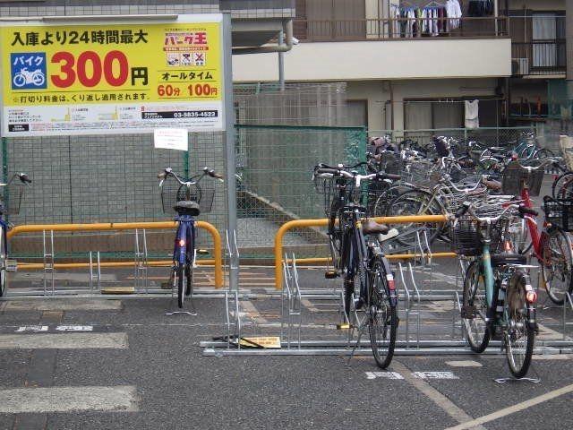 自転車はラック有と無しがあります。