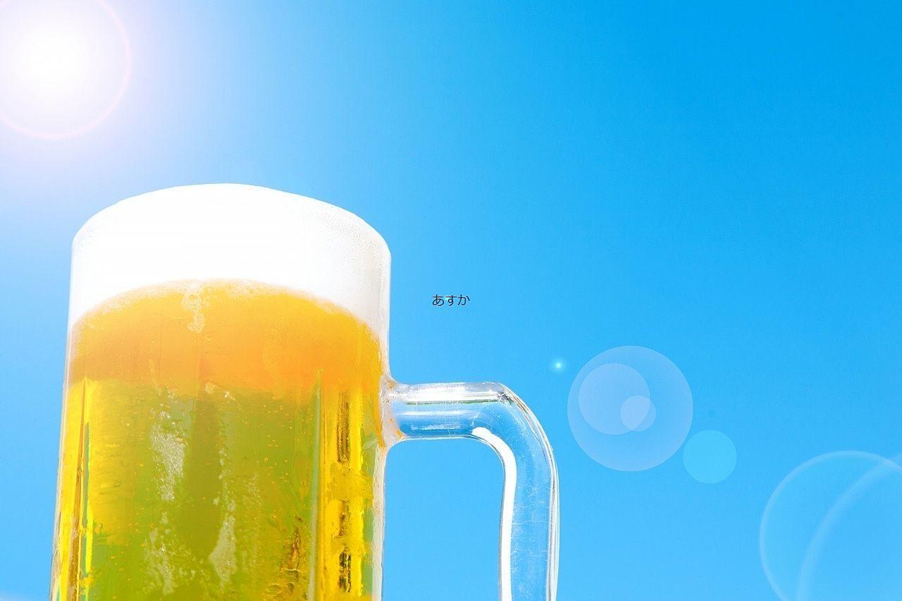 青空の下で乾杯