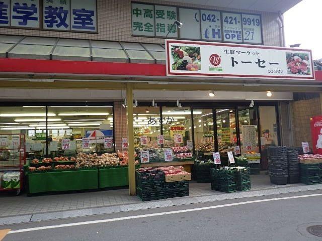 ひばりヶ丘南口の生鮮マーケット、トーセー。大手スーパーとは一味違います。