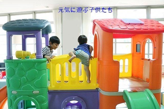 園内で元気に遊ぶ子供