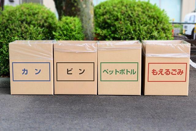 西東京市資源ゴミ回収が10月から戸別に変更