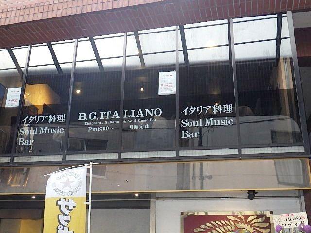 居酒屋さんのある ビルの2階です。