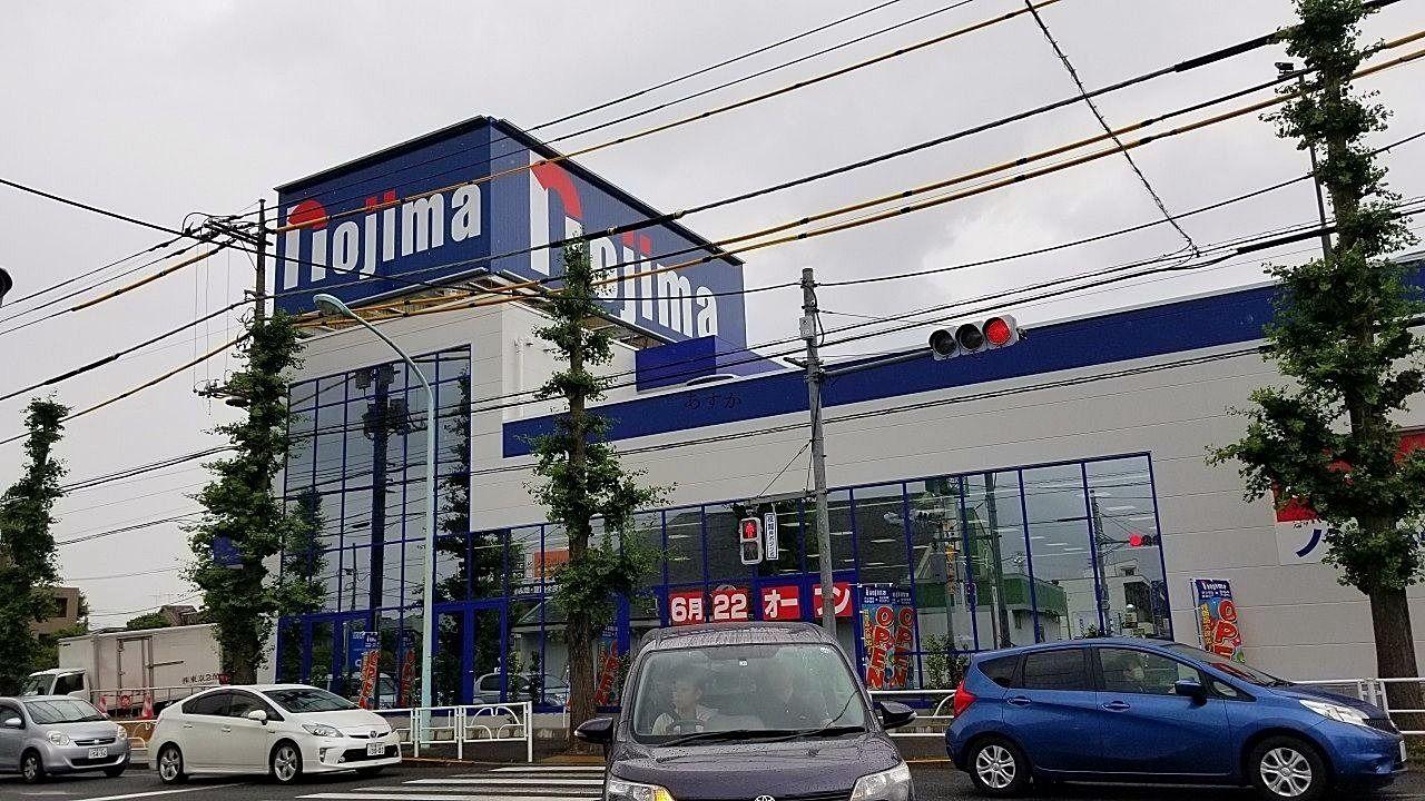 ノジマ電気東久留米滝山店がオープン