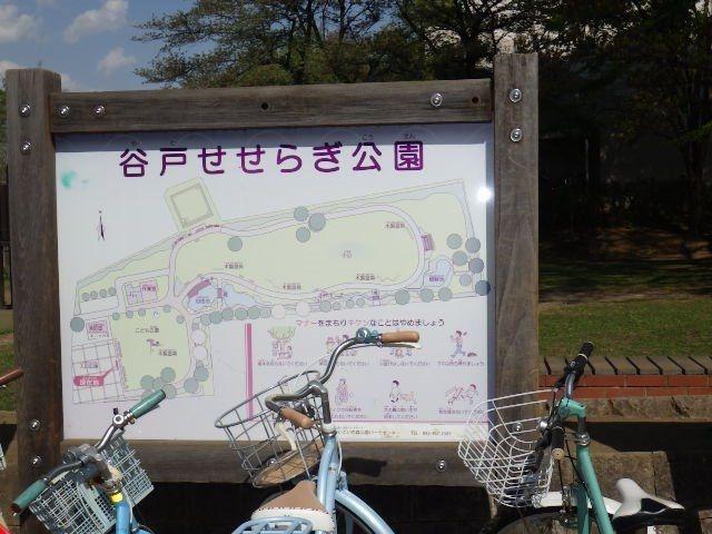 入り口には公園全体の地図があります。