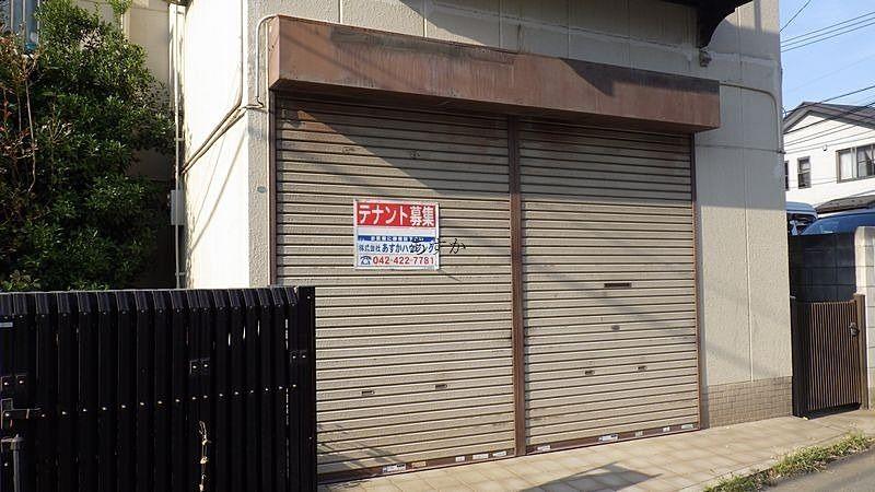空き店舗の募集