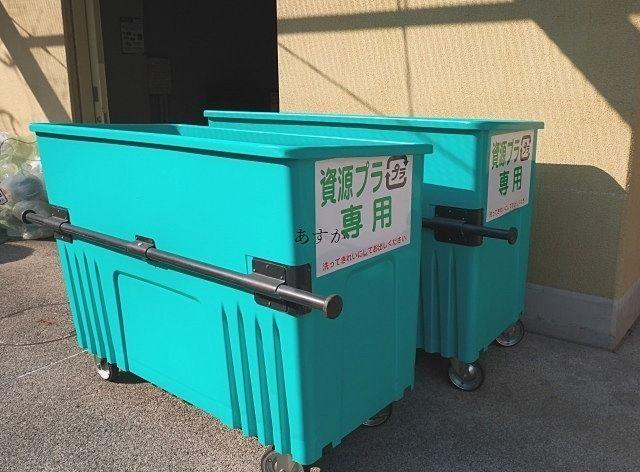 大きな共同のゴミ捨て用