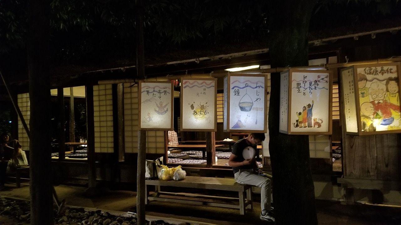 ふるさと村で保存されている建物にも灯りがともります。