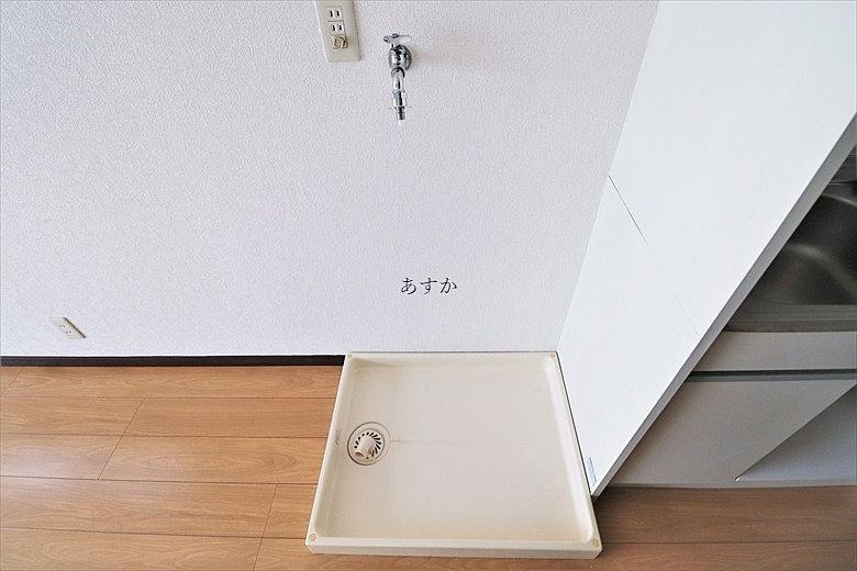 室内洗濯機置き場は人気です。