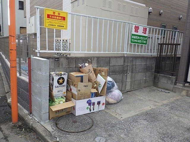 ゴミ置き場でない場所に置かれている資源ゴミ