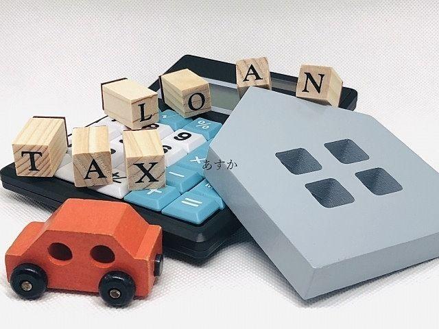 住宅取得資金贈与制度で親の贈与が一定額まで非課税。更に消費税増税後はもっとお得?