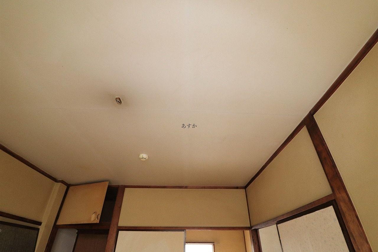 居室の天井
