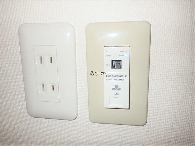 室内LANとWi-Fi機能。無料です