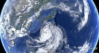 台風による休業のお知らせ。