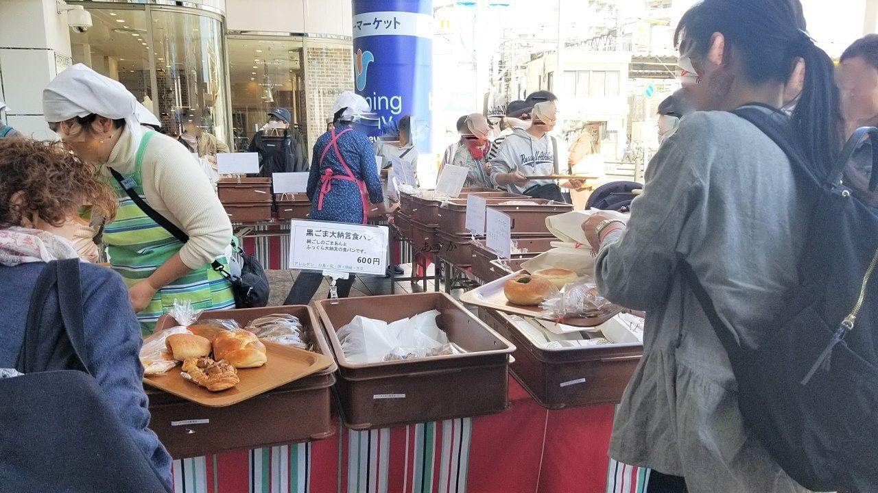 ひばりが丘自由学園のパン。人気の手作りパンパルコ店頭で販売。
