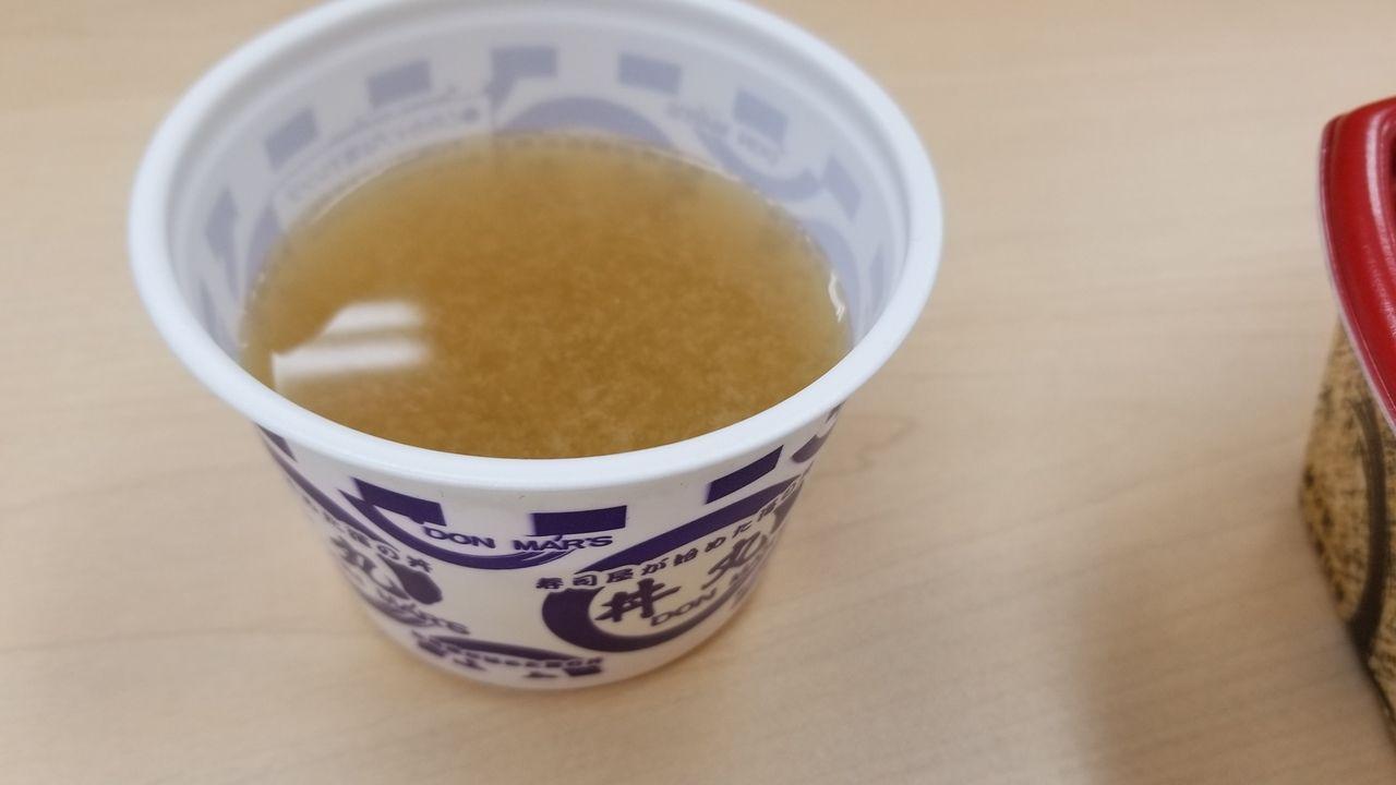 50円で味噌汁付き