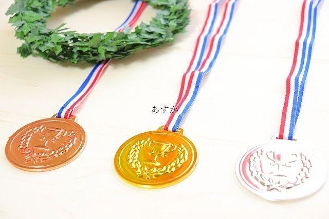 勝利のあかし金銀銅のメダル