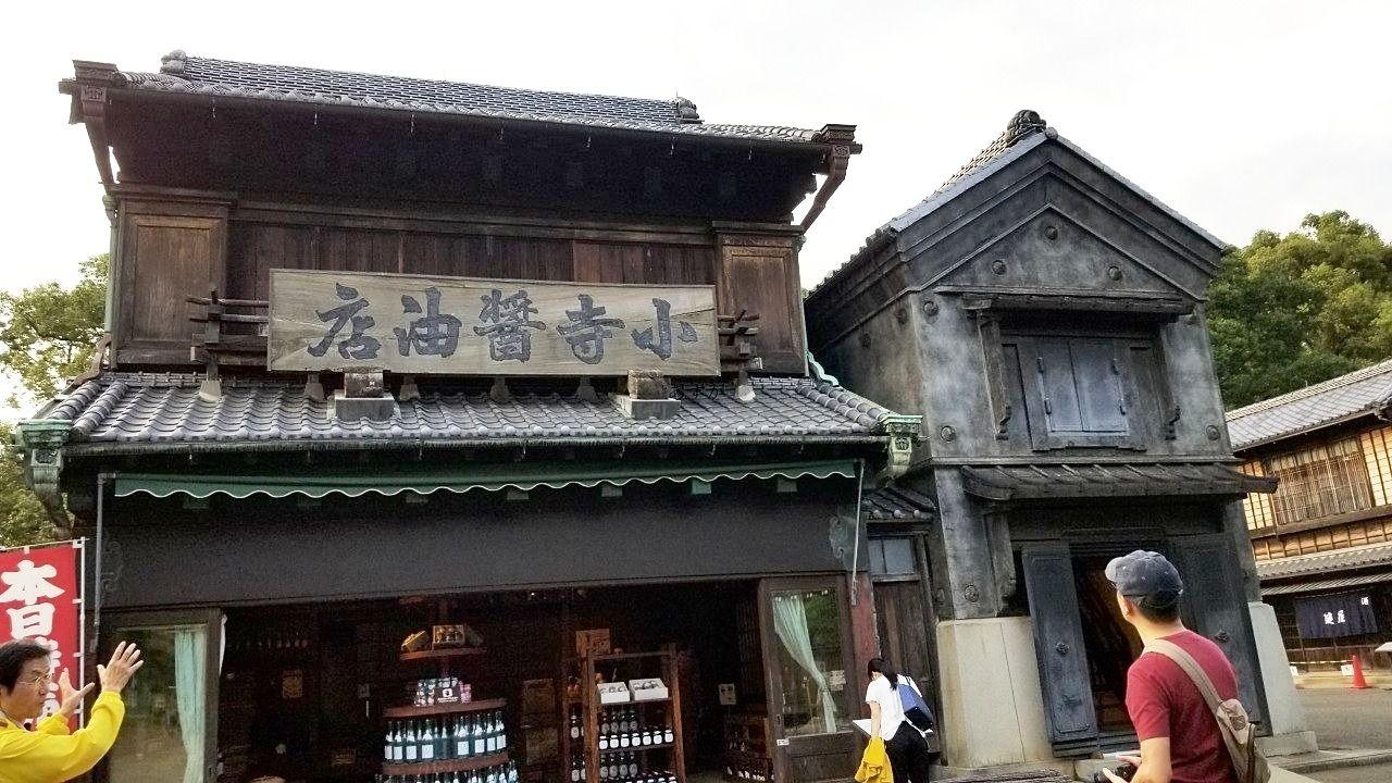 醤油店の趣のある建物
