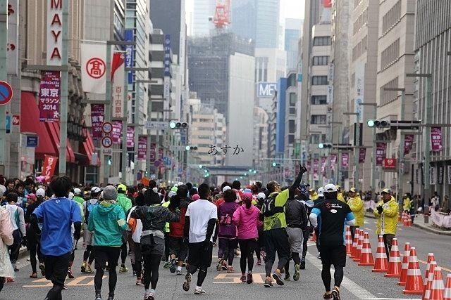 今年も開催予定東京マラソン