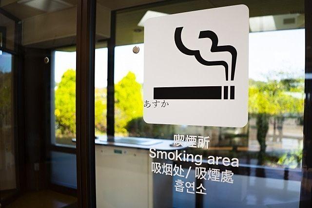喫煙は決まった場所で
